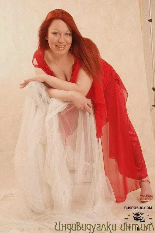 Частные праститутки москвы