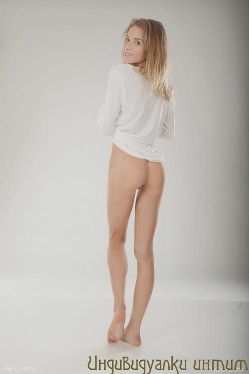 Эннот реал фото - Южное тушино классные путаны мастурбация члена грудью