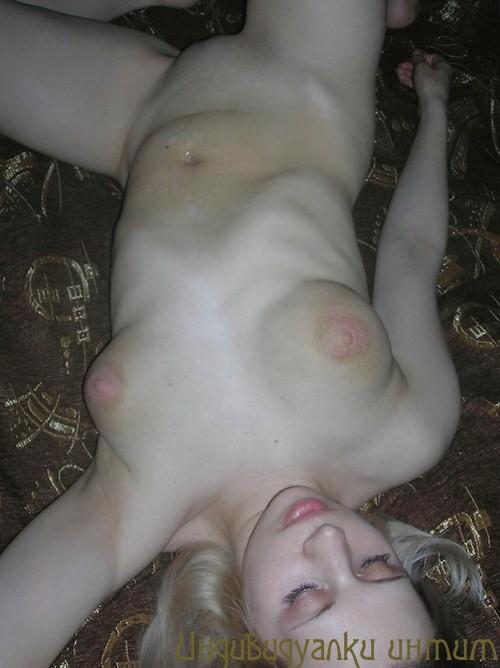 Нората - Снять проститутку бровараx минет без презерватива