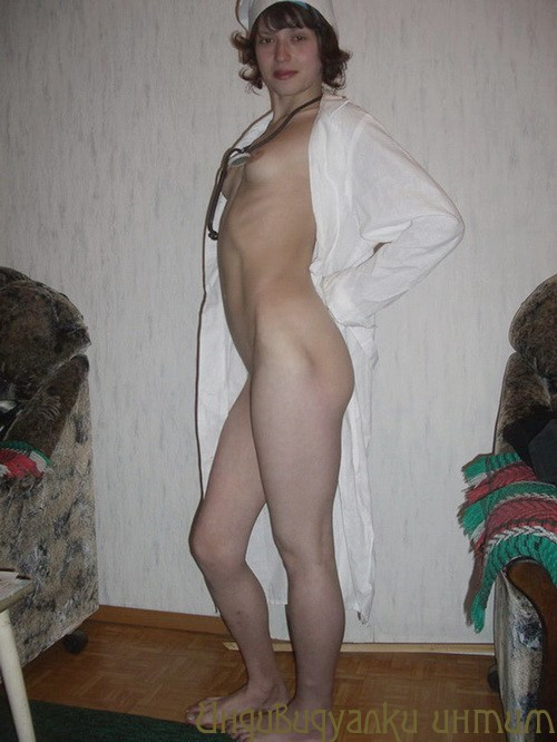 Нижний тагил снять девушка