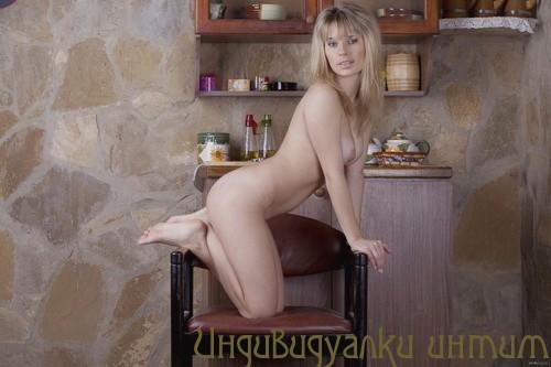 Снять проститутку в киеве на борщаговке