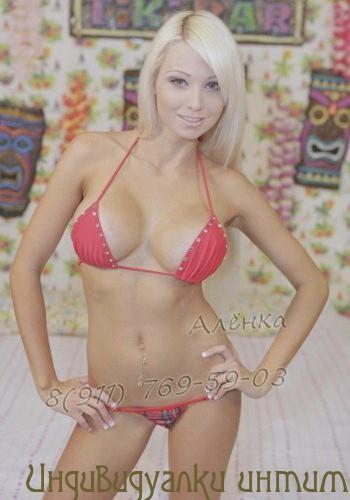 Саида: Проститутки г. белёва фото/видео съемка